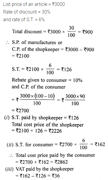 ML Aggarwal Class 10 Solutions for ICSE Maths Chapter 1 Value Added Tax Chapter Test