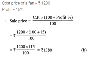 ML Aggarwal Class 10 Solutions for ICSE Maths Chapter 1 Value Added Tax MCQS