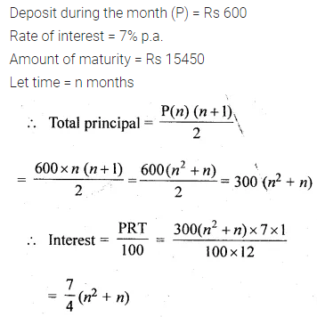 ML Aggarwal Class 10 Solutions for ICSE Maths Chapter 2 Banking Chapter Test
