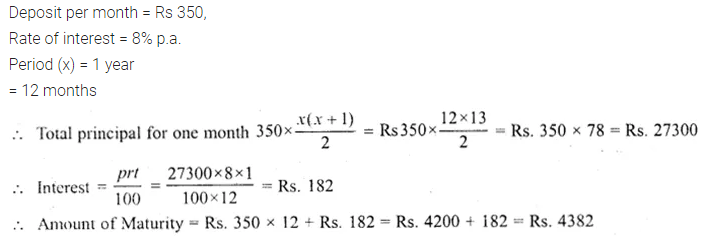 ML Aggarwal Class 10 Solutions for ICSE Maths Chapter 2 Banking Ex 2