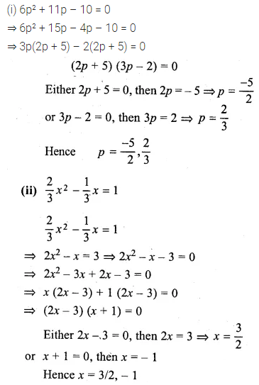 ML Aggarwal Class 10 Solutions for ICSE Maths Chapter 5 Quadratic Equations in One Variable Ex 5.2