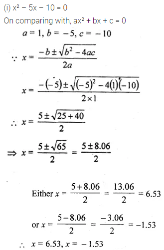 ML Aggarwal Class 10 Solutions for ICSE Maths Chapter 5 Quadratic Equations in One Variable Ex 5.3