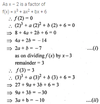 ML Aggarwal Class 10 Solutions for ICSE Maths Chapter 6