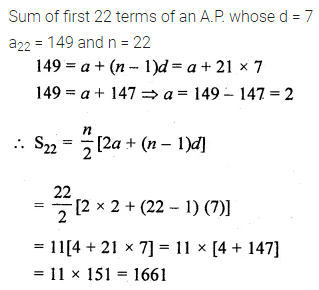ML Aggarwal Class 10 Solutions for ICSE Maths Chapter 9 Arithmetic and Geometric Progressions Ex 9.3