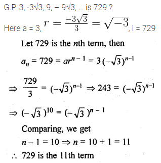 Maths Gp