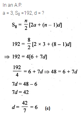 ML Aggarwal Class 10 Solutions for ICSE Maths Chapter 9 Arithmetic and Geometric Progressions MCQS