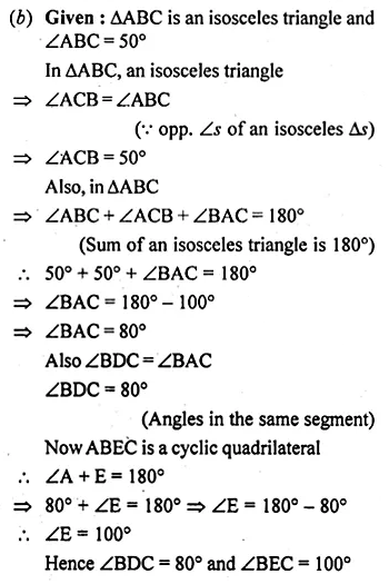 ML Aggarwal Class 10 Solutions for ICSE Maths Chapter 15 Circles Chapter Test