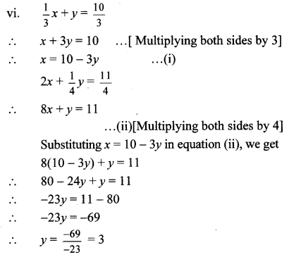 Maharashtra Board Class 10 Maths Solutions Chapter 1 Linear Equations in Two Variables Ex 1.1 4