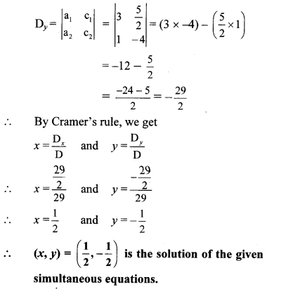 Maharashtra Board Class 10 Maths Solutions Chapter 1 Linear Equations in Two Variables Problem Set 19