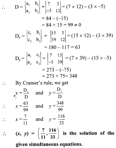 Maharashtra Board Class 10 Maths Solutions Chapter 1 Linear Equations in Two Variables Problem Set 20