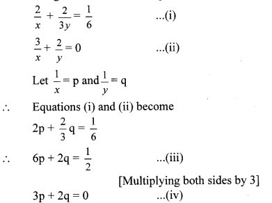 Maharashtra Board Class 10 Maths Solutions Chapter 1 Linear Equations in Two Variables Problem Set 24