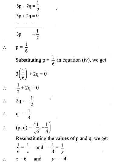 Maharashtra Board Class 10 Maths Solutions Chapter 1 Linear Equations in Two Variables Problem Set 25