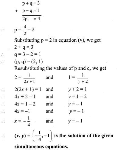 Maharashtra Board Class 10 Maths Solutions Chapter 1 Linear Equations in Two Variables Problem Set 27