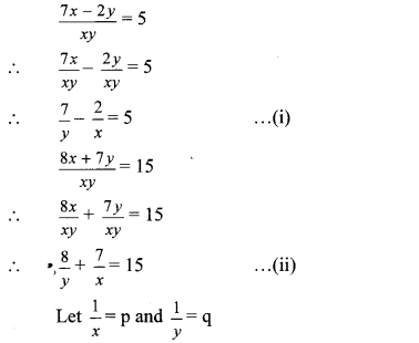 Maharashtra Board Class 10 Maths Solutions Chapter 1 Linear Equations in Two Variables Problem Set 30
