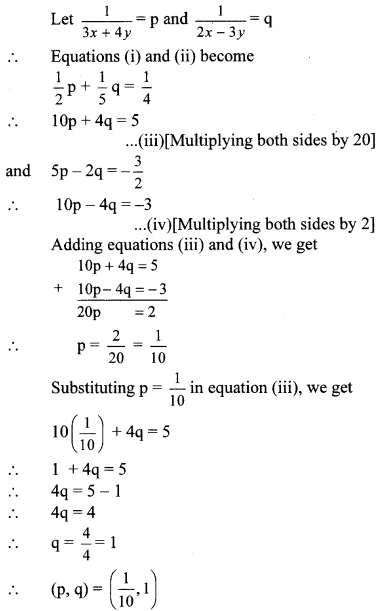 Maharashtra Board Class 10 Maths Solutions Chapter 1 Linear Equations in Two Variables Problem Set 32