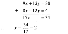 Maharashtra Board Class 10 Maths Solutions Chapter 1 Linear Equations in Two Variables Problem Set 34