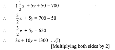 Maharashtra Board Class 10 Maths Solutions Chapter 1 Linear Equations in Two Variables Problem Set 36