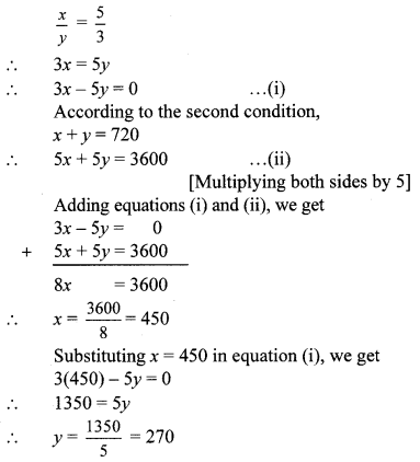 Maharashtra Board Class 10 Maths Solutions Chapter 1 Linear Equations in Two Variables Problem Set 41