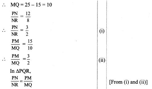 Maharashtra Board Class 10 Maths Solutions Chapter 1 Similarity Practice Set 1.2 3