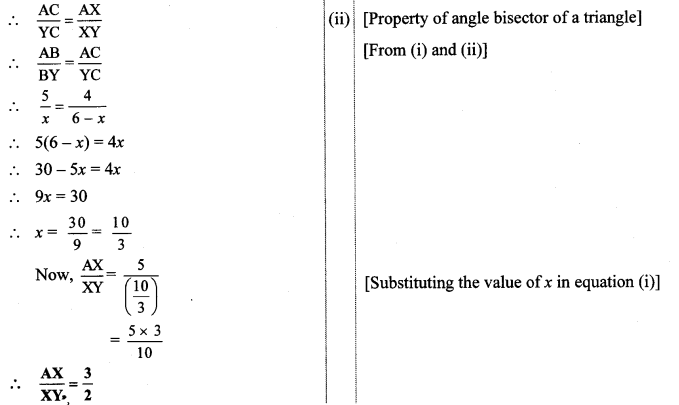 Maharashtra Board Class 10 Maths Solutions Chapter 1 Similarity Problem Set 1 20