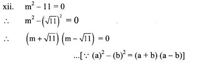 Maharashtra Board Class 10 Maths Solutions Chapter 2 Quadratic Equations Practice Set 2.2 12