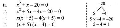Maharashtra Board Class 10 Maths Solutions Chapter 2 Quadratic Equations Practice Set 2.2 2