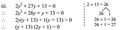 Maharashtra Board Class 10 Maths Solutions Chapter 2 Quadratic Equations Practice Set 2.2 3