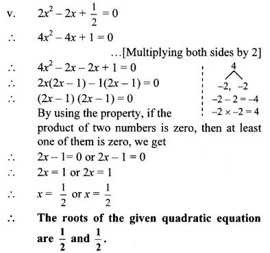 Maharashtra Board Class 10 Maths Solutions Chapter 2 Quadratic Equations Practice Set 2.2 5