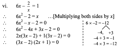 Maharashtra Board Class 10 Maths Solutions Chapter 2 Quadratic Equations Practice Set 2.2 6