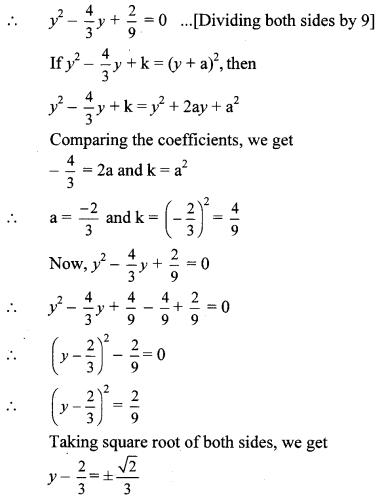 Maharashtra Board Class 10 Maths Solutions Chapter 2 Quadratic Equations Practice Set 2.3 3