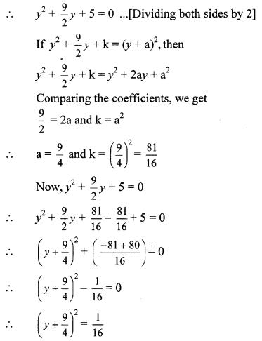 Maharashtra Board Class 10 Maths Solutions Chapter 2 Quadratic Equations Practice Set 2.3 5