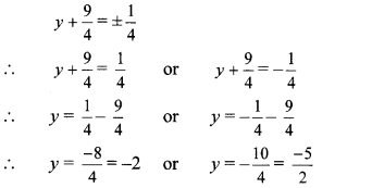 Maharashtra Board Class 10 Maths Solutions Chapter 2 Quadratic Equations Practice Set 2.3 6