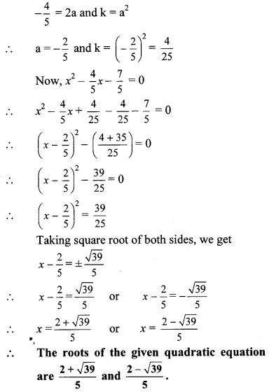 Maharashtra Board Class 10 Maths Solutions Chapter 2 Quadratic Equations Practice Set 2.3 8