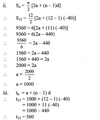 Maharashtra Board Class 10 Maths Solutions Chapter 3 Arithmetic Progression Practice Set 3.4 2