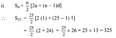 Maharashtra Board Class 10 Maths Solutions Chapter 3 Arithmetic Progression Practice Set 3.4 5