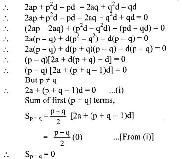 Maharashtra Board Class 10 Maths Solutions Chapter 3 Arithmetic Progression Problem Set 3 11