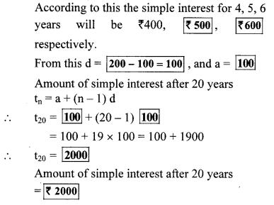 Maharashtra Board Class 10 Maths Solutions Chapter 3 Arithmetic Progression Problem Set 3 13