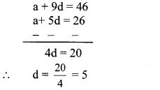Maharashtra Board Class 10 Maths Solutions Chapter 3 Arithmetic Progression Problem Set 3 2