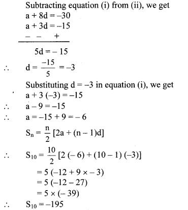 Maharashtra Board Class 10 Maths Solutions Chapter 3 Arithmetic Progression Problem Set 3 3