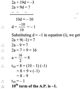 Maharashtra Board Class 10 Maths Solutions Chapter 3 Arithmetic Progression Problem Set 3 4
