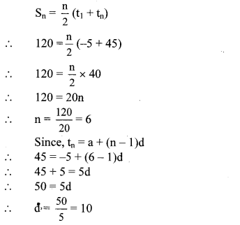 Maharashtra Board Class 10 Maths Solutions Chapter 3 Arithmetic Progression Problem Set 3 6