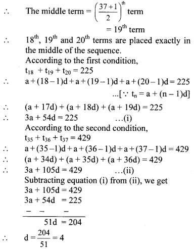 Maharashtra Board Class 10 Maths Solutions Chapter 3 Arithmetic Progression Problem Set 3 7