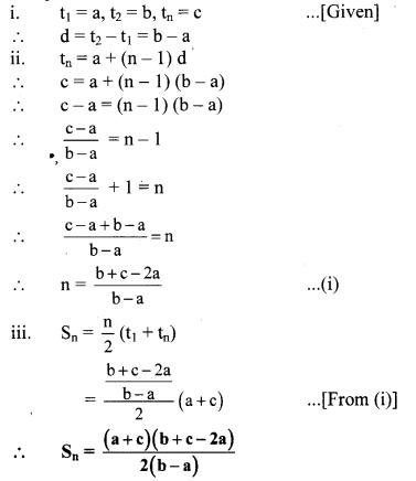 Maharashtra Board Class 10 Maths Solutions Chapter 3 Arithmetic Progression Problem Set 3 9