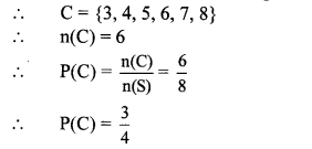 Maharashtra Board Class 10 Maths Solutions Chapter 5 Probability Problem Set 5 19
