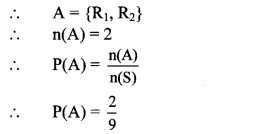 Maharashtra Board Class 10 Maths Solutions Chapter 5 Probability Problem Set 5 4