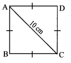 Maharashtra Board Class 10 Maths Solutions Chapter 2 Pythagoras Theorem Practice Set 2.1