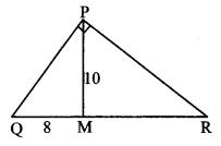 Maharashtra Board Class 10 Maths Solutions Chapter 2 Pythagoras Theorem Practice Set 2.1 2