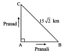 Maharashtra Board Class 10 Maths Solutions Chapter 2 Pythagoras Theorem Problem Set 2