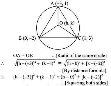 Maharashtra Board Class 10 Maths Solutions Chapter 5 Co-ordinate Geometry Problem Set 5 11