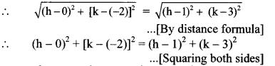 Maharashtra Board Class 10 Maths Solutions Chapter 5 Co-ordinate Geometry Problem Set 5 12